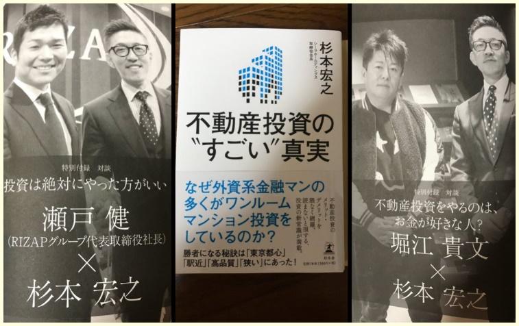 シーラホールディングス,杉本宏之,年収,インスタ,顔画像