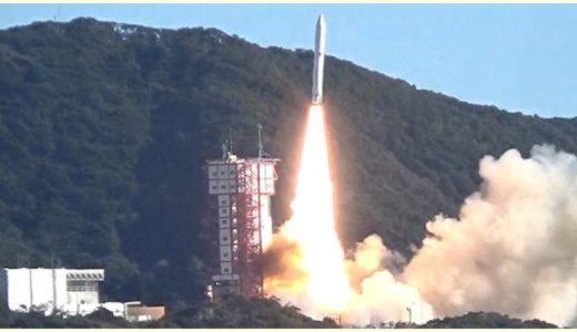 イプシロン4号機打ち上げ&分離成功!地元住民「行け~!」【画像】
