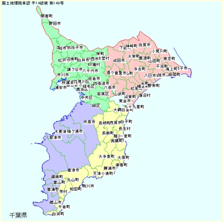 千葉県北西部,市立中学,女性教諭,名前,顔画像,勤務先,どこ,男子生徒,キス