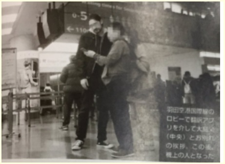 大島優子,彼氏,イケメン外国人,映画館,熱愛,デート,結婚,顔画像