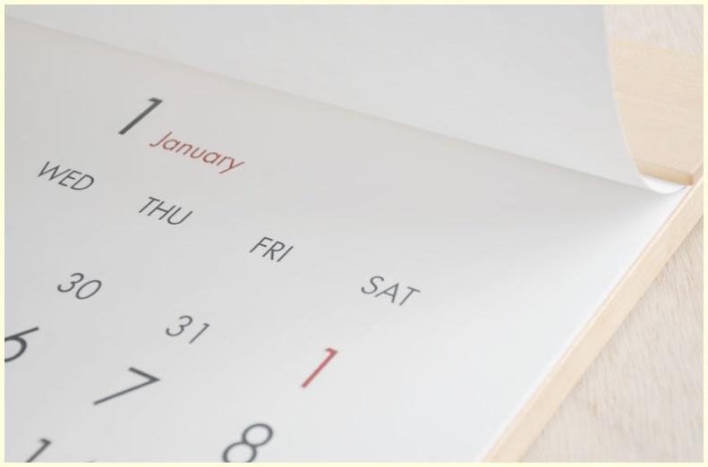 新年号,幸安,誰が考える,誰が決める,文字は誰が書く