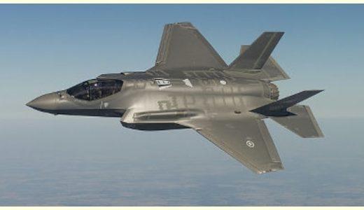 F35A墜落!操縦していたパイロットは無事だったのか?名前は細見彰里!