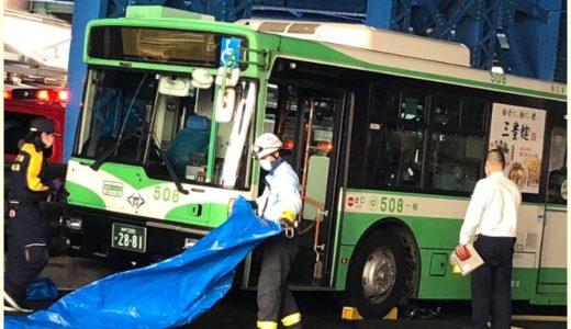 神戸路線バス事故の原因は踏み間違え?運転手・大野二巳雄の顔画像!