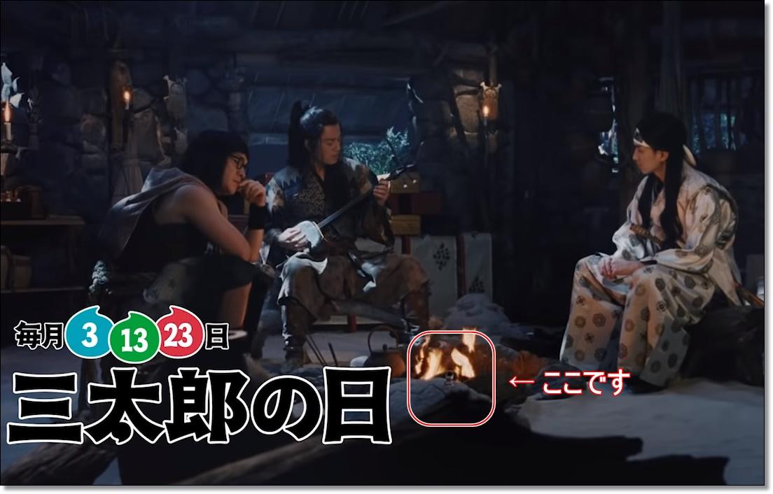 aucm,三太郎,三姫,ママ,親指姫,池田エライザ,登場シーン