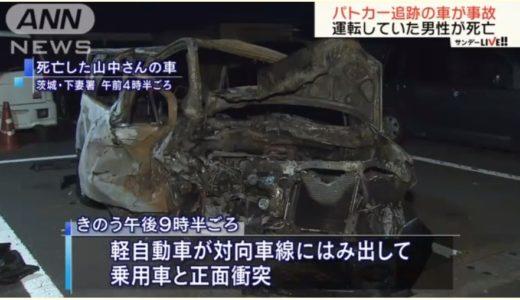 【茨城県八千代事故】山中隆の勤務先と顔画像!現場の状況や場所はどこ?