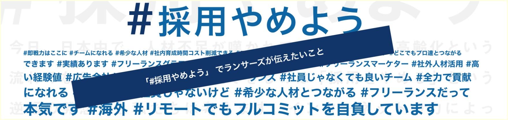 秋好陽介,Wikipedia,ランサーズ,社長,学歴,経歴,弟,髪型