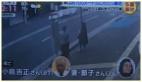 福岡市早良区事故,犯人,名前,小島吉正,顔画像,原因,逆走,現場,場所,どこ