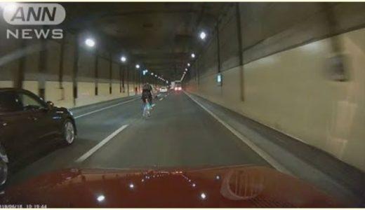 【動画】首都高に侵入した自転車の犯人の名前や顔画像!原因や理由は?