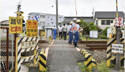 島田市の踏切で2歳幼児が列車事故!現場の場所や原因は?両親は何を?