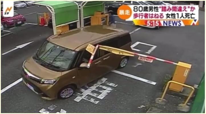 仲澤秀孝,顔画像,車種,事故現場,逮捕されない,理由,鎌倉市大船事故
