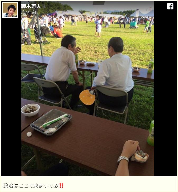 藤木寿人,経歴,野田毅,元秘書,衆議院議員,学歴,Facebook,家族,結婚,妻