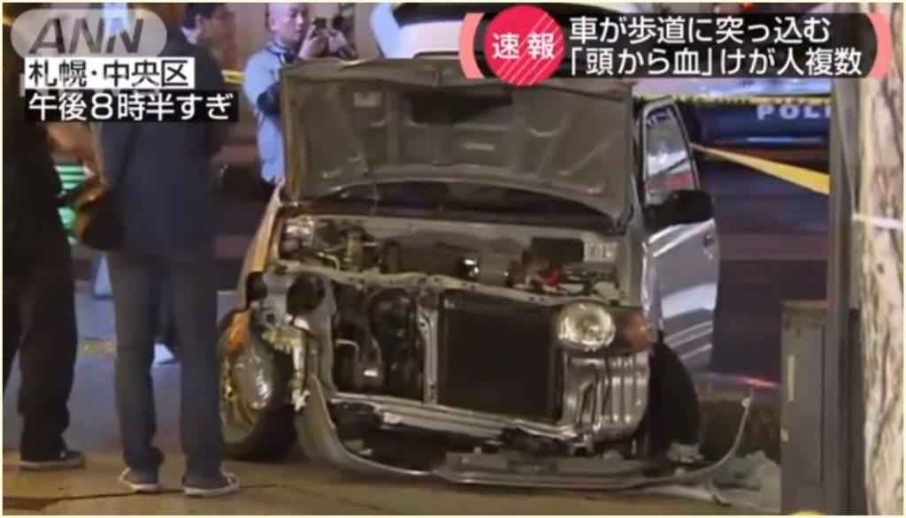 札幌市中央区事故,運転手,名前,顔画像,原因,カーチェイス,ドンキ