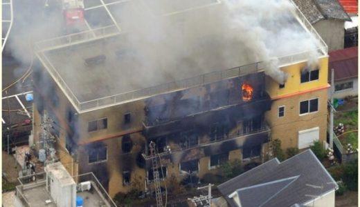 京アニ火災!建物の構造が原因で避難経路が無かった?螺旋階段や屋上鍵は?