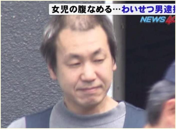 及川幸博,札幌市,わいせつ行為,犯人,介護士,48歳男,名前,顔画像,10歳女の子