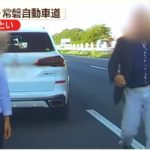 【顔画像】ガラケー女は喜元奈津子でインスタ特定?笹原えりなはデマ!