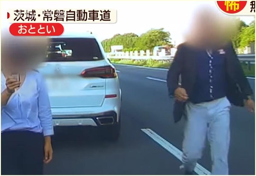 金村竜一,逮捕されない,なぜ,理由,証拠不十分,偽造ナンバー