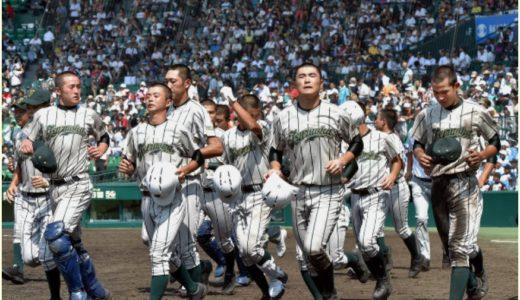 【動画】鶴岡東が習志野出身のロッテ福浦のテーマで応援歌!俺たちの福浦を演奏