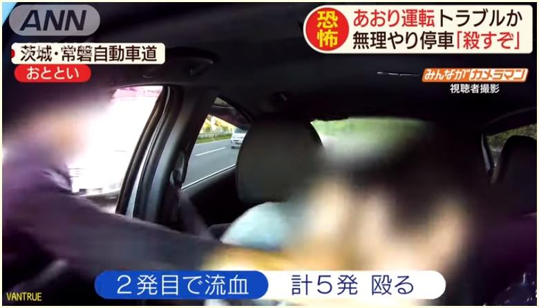 金村竜一,顔画像,家族,妻,職業,現在,長野,常磐道あおり運転BMW