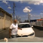 愛知一宮で煽り運転!BMW運転手のモザイクなし顔画像は?ドラレコ映像は削除