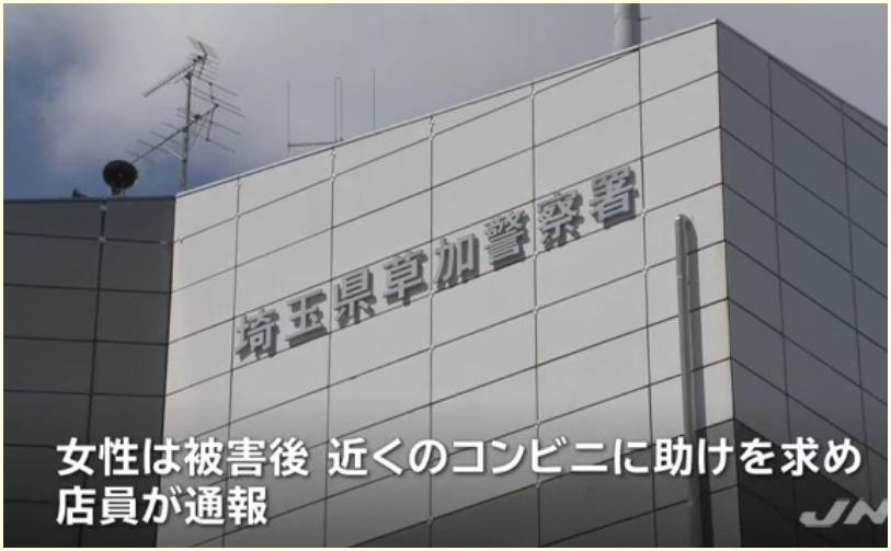 高橋慶太,顔画像,職業,計画的犯行,現場,埼玉県八潮市,性的暴行