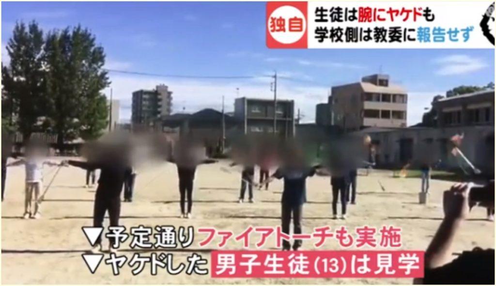 名古屋市,守山東中学校,罰が当たった,教師,誰,名前,顔画像,ファイアトーチ,有志