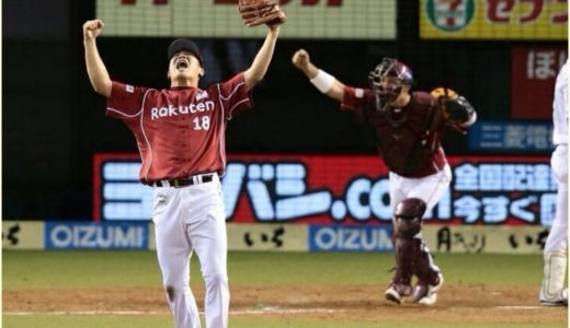 高校野球(甲子園)でガッツポーズはルール違反?禁止される理由と不快との声も