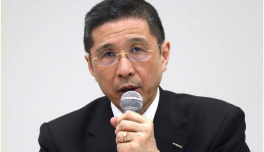 西川広人社長はなぜ逮捕されない?SAR不正報酬額はいくらで退職金はどうなる?