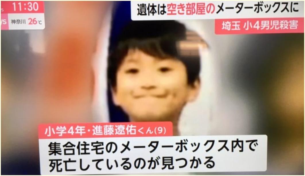 進藤悠介,顔画像,遼佑くん,義父,犯行動機,連れ子,さいたま市殺害事件