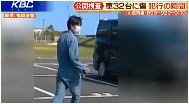 小倉南区,駐車場,車イタズラ傷,犯人,顔画像,犯行動機,青のつなぎ姿