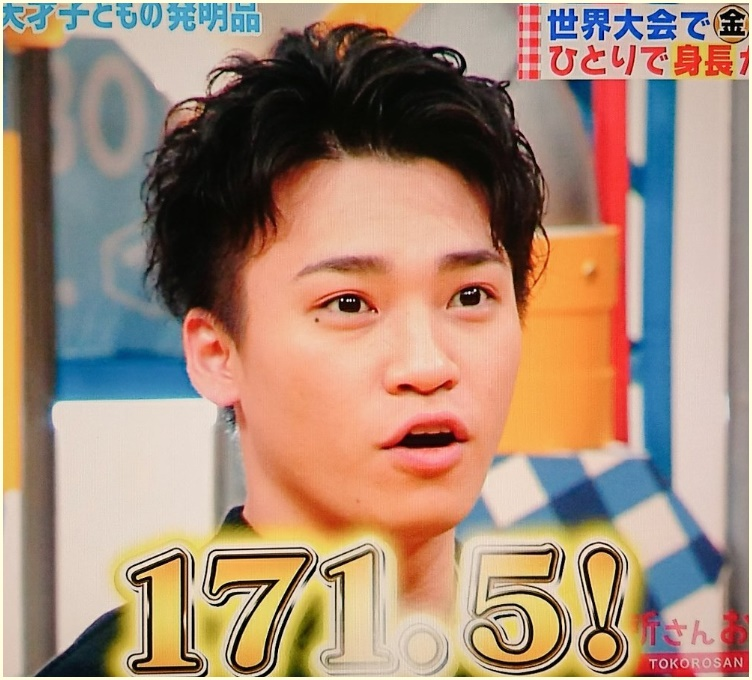 比較画像,西田有志,二階堂高嗣,似てる,卒業式の学ラン姿