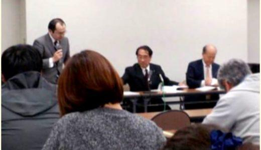 姫路市の教員パワハラは高丘中学校!加害者教諭は誰で名前や顔画像は?