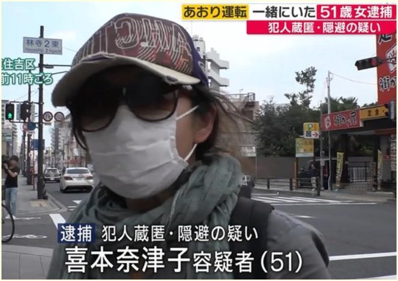 原田隆司市議,顔画像,Facebook,経歴,プロフィール,ガラケー女デマ拡散!