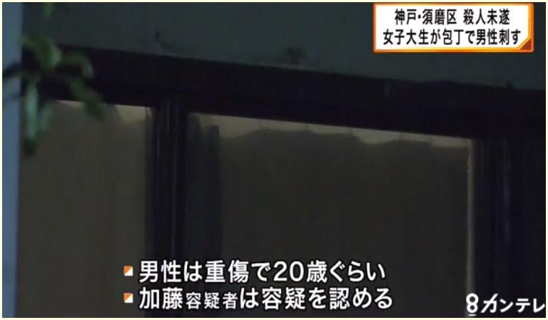 加藤綾香,顔画像,Facebook,キャバ嬢,犯行動機,神戸市須磨区