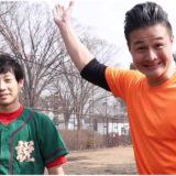 ティモンディ,高岸宏行,たかぎしひろゆき,球速,150キロ,ファウストボール,日本代表