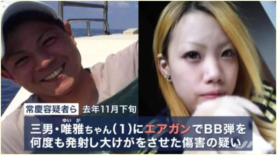 常慶雅則,常慶藍,顔画像,職業,家族構成,次男,病死,福岡県田川市虐待