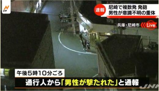 尼崎市で発砲!古川組か!犯人の名前や顔画像と現場(お店)の場所はどこ?