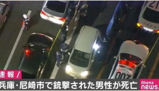 古川恵一総裁の顔画像!三代目で襲撃は3回目!動機がヤバい!尼崎市機関銃発砲