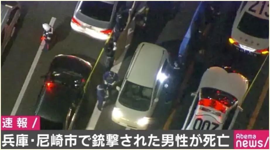 古川恵一総裁,顔画像,三代目,襲撃,動機,尼崎市機関銃発砲