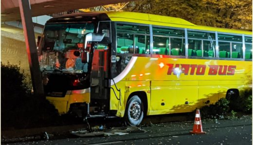 はとバス事故!30代運転手の名前や顔画像!原因は居眠りか前方不注意か