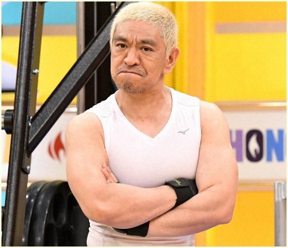 「松本人志 筋肉」の画像検索結果