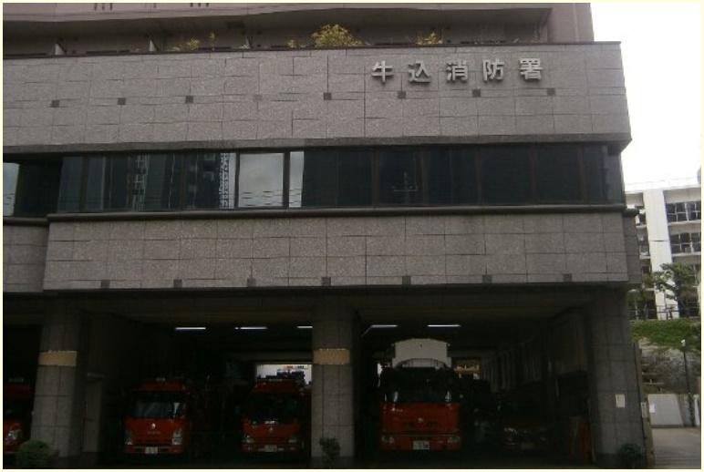 牛込消防署長,56歳,名前,顔画像,パワハラ,東京消防庁4,7歳,男性,自殺