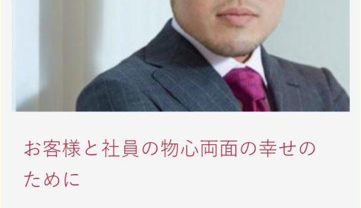 荻昌伸の顔画像とFacebook!オギコーポレーション社長で損害賠償は?