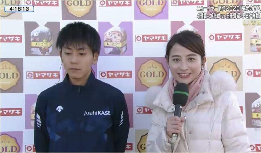小野知大,旭化成,出身高校,自己ベスト,インタビュー,可愛い