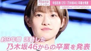 【画像】中田花奈卒業!バナナマンから祝福!手越祐也のギャラ飲みとの関係は!?