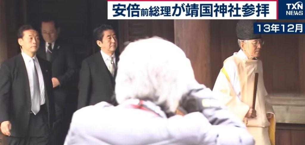 安倍晋三靖国参拝2013