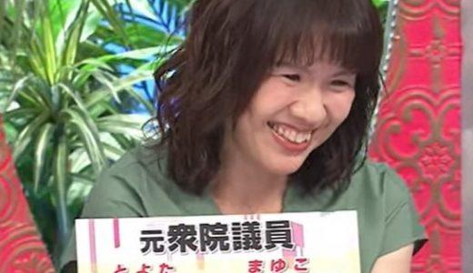 【画像】菅政権を高く評価した豊田真由子、最近特にかわいい!!と評判に。