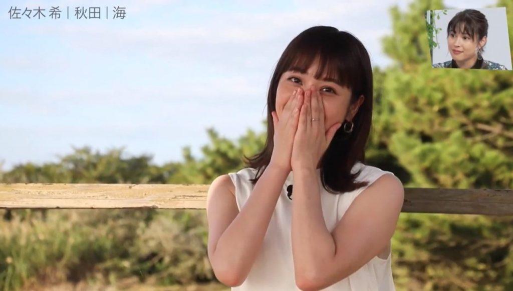 佐々木希の涙