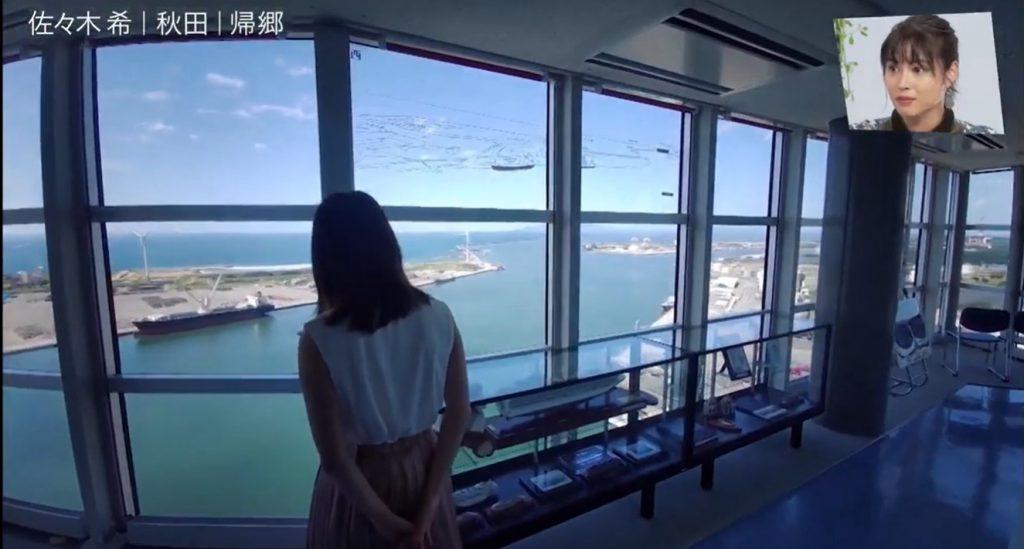 佐々木希ポートタワーセリオン海