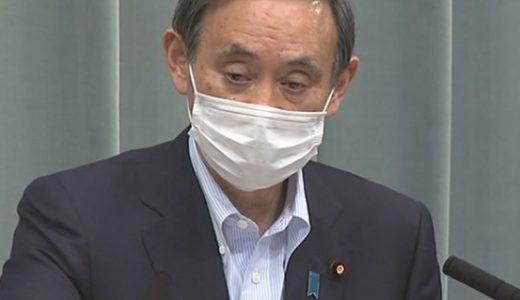 菅義偉首相の英語がヤバい!?Twitterの内容まとめ。【自民党からレベルが低いと苦言】