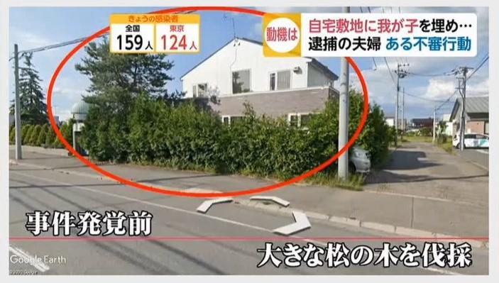 京田陵の自宅